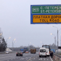Как добраться из Москвы в Тверь - выбор маршрута