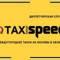 Как Яндекс.Такси удалось потеснить конкурентов?
