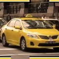 В суете мегаполисов не обойтись без такси